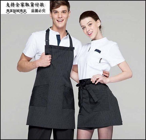 小熊居家Checked Out短款半身圍裙 廚房做飯圍裙 長款服務員工作服掛脖圍裙 男士圍腰特價