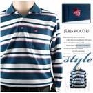 【大盤大】(P07268) 男 橫條紋 長袖上衣 口袋POLO衫 台灣製休閒衫 寬鬆 舒適 中年 父親節禮物