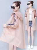 防曬衫 長袖紫外線防曬衣服女士衫薄外套2020新中長款韓版百搭夏季透洋氣