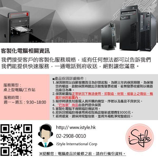 【現貨】ACER電腦 VM2640G i5-7500/8G/1T+120SSD/GTX1030/W10P 繪圖電腦