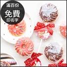 奇奇妮妮巧克力甜甜圈餅乾棒-2口味可挑 ...