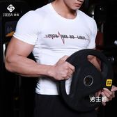 運動T恤肌肉 健身服男運動緊身衣短袖訓練服速干衣兄弟籃球秋季彈力T恤(1件免運)