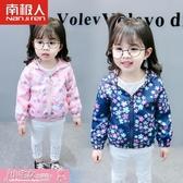 女童外套 女童外套2020年新款秋裝男童小童春秋款薄款兒童裝女寶寶洋氣秋季 小宅女