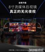新款凌度行車記錄儀雙鏡頭高清夜視全景流媒體汽車載測速一體 DF 科技藝術館