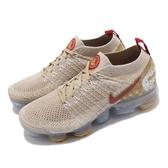 【五折特賣】Nike Wmns Air VaporMax Flyknit 2 CNY 卡奇 金 飛線編織 大氣墊 運動鞋 女鞋【PUMP306】 BQ7037-001
