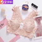 蕾絲內衣 韓國進口IMC166背心式文胸全罩杯大碼蕾絲內衣女無鋼圈夏天透氣