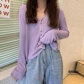 長袖針織衫女大碼女夏顯瘦薄款防曬開衫上衣【聚物優品】