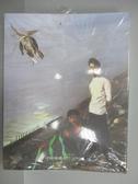 【書寶二手書T8/收藏_PNK】中國嘉德2019秋季拍賣會_二十世紀及當代藝術/二十世紀及當代…