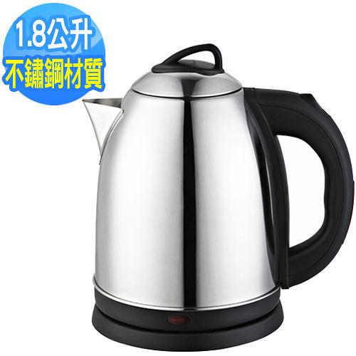 【中彰投電器】維康(1.8公升)快速電茶壺,WK-1820【全館刷卡分期+免運費】簡約風設計,質感加倍~