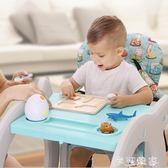 寶寶餐椅多功能兒童嬰幼兒吃飯學習坐椅帶兒童座椅嬰兒餐學習椅 MKS摩可美家