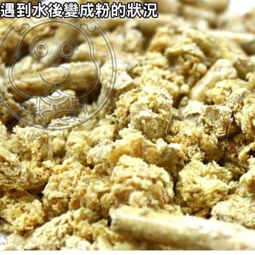 【培菓平價寵物網】 DYY《環保抗菌松木砂》除臭│吸水強 15kg - 量販包(免運)