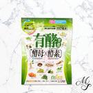 【Miss Sugar】Fitizen 有酵習慣 117粒/包