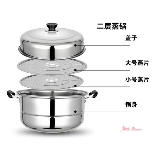 蒸籠 蒸鍋不銹鋼2層 三層蒸鍋家用多層加厚蒸籠 3層雙層湯鍋電磁爐鍋具T