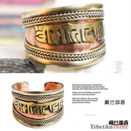 三色銅藏文六字真言食指戒指