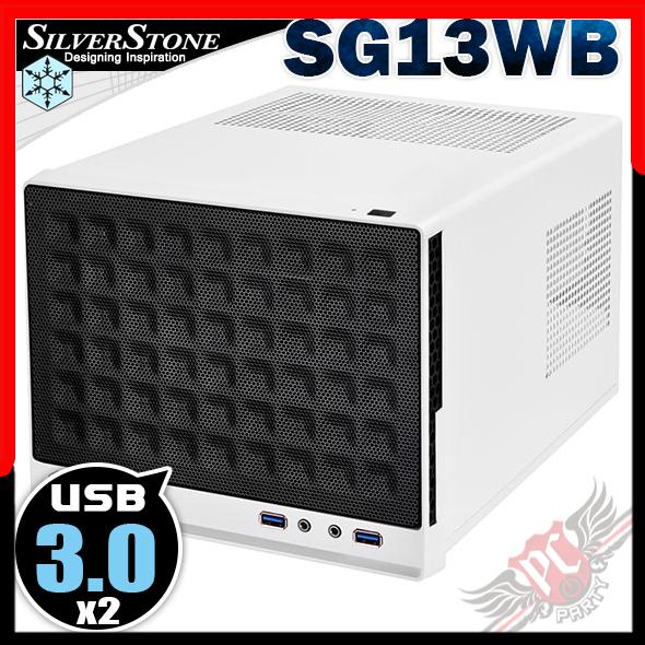 [ PC PARTY  ]   銀欣 SilverStone SG13WB USB3.0 黑&白 鐵網面板 機殼