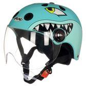 夏季艾凱AK兒童頭盔小孩輕便式電動摩托電瓶車安全帽卡通男女半盔