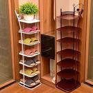 歐式鐵藝鞋架經濟型家用多層收納鞋柜客廳宿舍防塵小鞋架簡易鞋架 八層 ·樂享生活館liv
