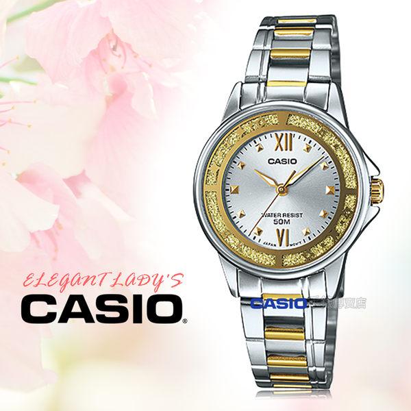 CASIO 卡西歐 手錶專賣店 LTP-1391SG-7A 女錶 不鏽鋼指針錶帶  防水