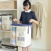 超大整理袋收納袋衣服棉被搬家行李打包防潮儲物袋【雲木雜貨】