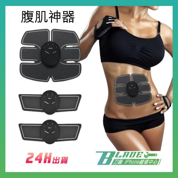 【刀鋒】腹肌神器 含手臂貼片x2 [整套組] 運動健身貼片 腹肌貼片智能腹肌器 單槓 健腹器 健腹輪