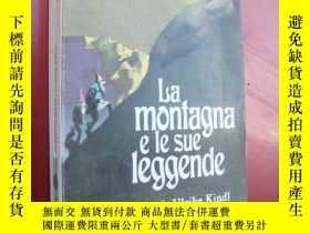 二手書博民逛書店意大利語原版罕見La montagna e le sue leg