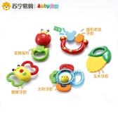澳貝寶寶芽膠手搖鈴 auby嬰兒放心煮可高溫消毒5只組合玩具套裝