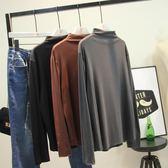 (交換禮物)秋裝新款大碼女裝高領打底衫200斤胖mm加肥加大顯瘦內搭上衣 雙12鉅惠