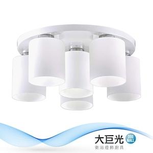 【大巨光】時尚風-E27 5+1燈吸頂燈-中(ME-3001)
