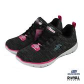 Skechers Flex Appeal 灰色 布質 休閒運動鞋 女款 NO.I9982【新竹皇家 13058WBKMT】