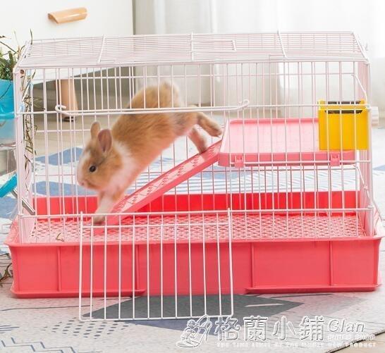 兔籠防噴尿兔子荷蘭豬籠子寵物用品養殖特大號家用別墅窩自動清糞ATF 喜迎新春 全館5折起