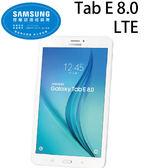 《加贈16g記憶卡》三星 SAMSUNG Galaxy TAB E 8.0 平板LTE 4G,可通話平板,分期0利率