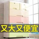 加厚臥室抽屜式收納櫃子家用多層兒童寶寶衣櫃玩具盒整理箱儲物櫃 NMS蘿莉新品