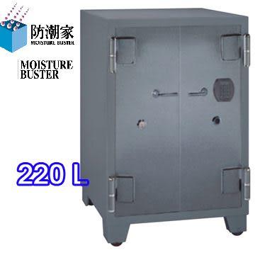 防潮家 防潮保險櫃系列 電子防潮保險櫃-221公升 D-603