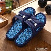 夏天韓版男士室內外浴室洗澡防滑塑料涼拖鞋情侶居家用拖鞋男新款-Ifashion