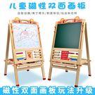 兒童畫板寶寶畫畫雙面磁性小黑板可升降畫架...