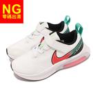 【US11C-NG出清】Nike 童鞋 ...