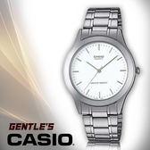 CASIO 卡西歐 手錶專賣店 MTP-1128A-7A 男錶  石英錶  不鏽鋼錶帶 防水