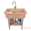 金友春陽台洗衣池洗衣單槽帶搓板家用塑料水池櫃洗衣盆洗手台水槽WD小時光生活館