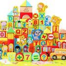 (一件免運)兒童積木玩具3-6周歲男孩益智早教木制嬰兒寶寶1-2歲女孩木頭積木