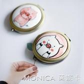 化妝鏡旺你豬手工禮物可愛卡通豬化妝鏡雙面便攜可折疊隨身鏡子INS翻蓋 莫妮卡小屋