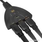 轉換器 hdmi分配器 2進 3進1出 HDMI切換器 二進三進一出hdmi高清 1995生活雜貨