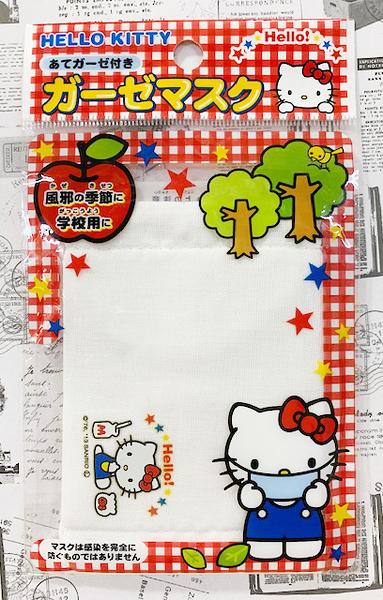 【震撼精品百貨】Hello Kitty 凱蒂貓~三麗鷗KITTY日本棉布抗菌口罩-牛奶#12815