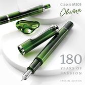 德國 百利金 PELIKAN 2018 特別版 M205 OLIVE 橄欖綠鋼筆
