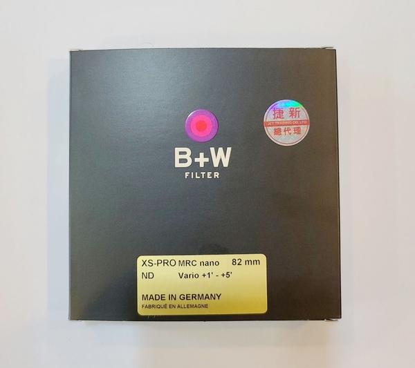 B+W XS-Pro ND 82mm MRC NANO ND VARIO 高硬度奈米鍍膜 可調式減光鏡 【公司貨 德國製】