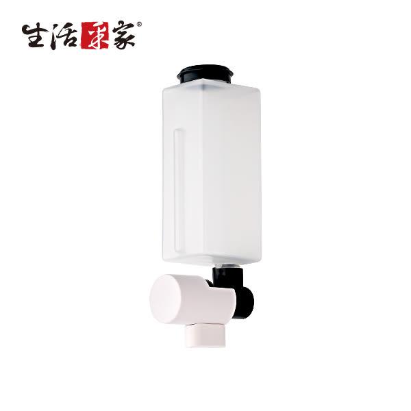 給皂機內管配件按鈕白 生活采家 適用經典白250ml系列#47065