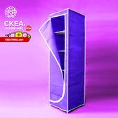 單人簡易衣櫃 小號韓式宿舍布衣櫃 摺疊布藝鋼架加固加厚收納衣櫥igo 祕密盒子