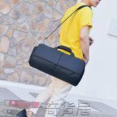 健身包男訓練包運動女行李旅行包手提包
