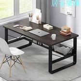 電腦桌 簡約台式辦公桌家用學生簡易書桌租房臥室寫字桌學習小桌子【八折搶購】