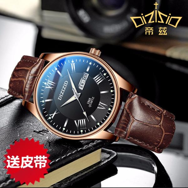 帝茲超薄男士手錶男錶防水初中學生高中生韓版潮流石英錶  夏季新品