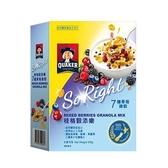 桂格穀添樂7種果莓脆穀300G【愛買】